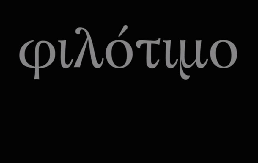 Neurochemical: The Greek Secret
