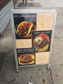 Queens Meats (old board)